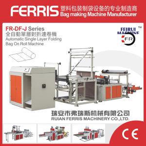 Garbage Bag Fold Sealing Bag Making Machine