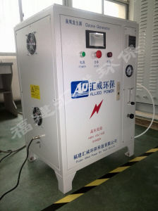 High Quality Ozone for Bottles Sterilization pictures & photos