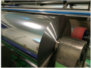 Polypropylene Film Metallic 18mic pictures & photos