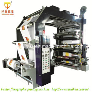 High Quality Flexo Printing Machine for Paper and Plastic pictures & photos