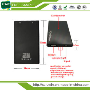Super Slim Power Bank with Real Capacity pictures & photos