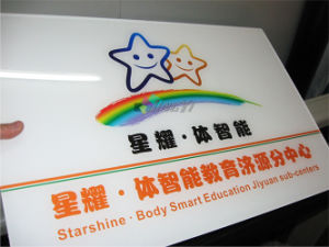 Custom Printed White Acrylic Signboard (thickness: 3mm/5mm/8mm/10mm/15mm) pictures & photos