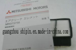 Air Filter for Mitsubishi, (MR373756) , Autoparts pictures & photos
