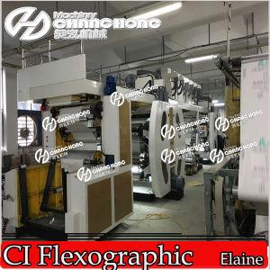 Cotton Printing Machine, /Fabric/Textile/Garment Printer Machine pictures & photos
