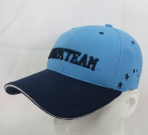 Baseball Cap Sports Golf Cap with Sandwich Visor (WB-080140)