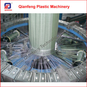 PP Woven Fabric Making Machine Circular Loom Weaving Machine pictures & photos