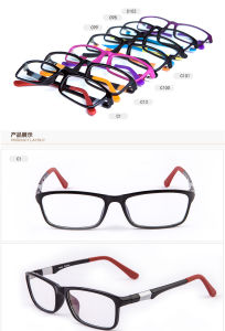 Hot Sales Fashion Reading Glasses pictures & photos