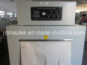 PE Film Shrink Packing Machine pictures & photos