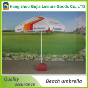240cm Customed Printing Promotion Outdoor Beach Umbrella pictures & photos