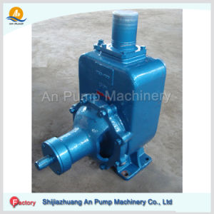 Horizontal Small Mono Block Sanitary Self Priming Centrifugal Pump pictures & photos