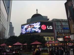P16 Virtual LED Billboard pictures & photos