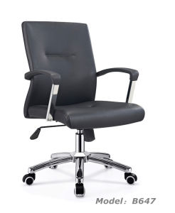 Fashionable Furniture Office PU Faced Hotel Swivel Chair (B647) pictures & photos