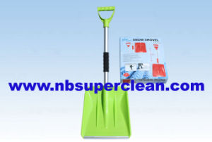 Portable Easy Carry Car Snow Remove Snow Shovel (CN2368) pictures & photos