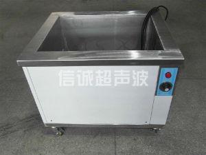 Single Tank High Quality Professional Standard Ultrasonic Cleaner