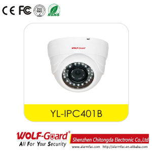 Yl-IP C401b High Definition IP Camera pictures & photos