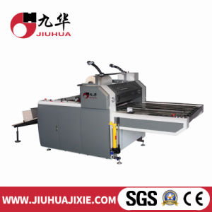 High Quanlity Semi Automatic Hydraulic Paper Roll/Pre-Glue/Glueless Bopplamination Machine pictures & photos