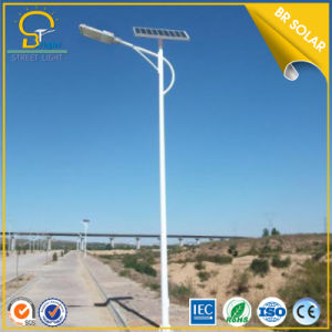 30W-50W LED Lighting with Solar Panel pictures & photos
