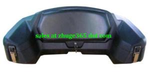 Black 75litre ATV Rear Box