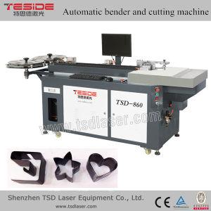 Automatic Bending Machine for 2PT 3PT Die Steel, CNC Blade Bending Machine Price