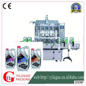 Ylg-Gz1002y Automatic High Precision Oil Filling Machine pictures & photos