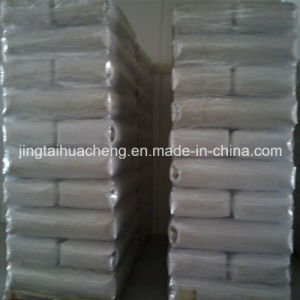 White Carbon Black Powder for Rubber pictures & photos