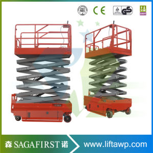 10m Automatic Electric Sky Lift Platforms pictures & photos