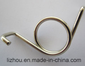 Hardware Torsion Spring with One Coil
