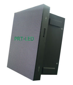 Outdoor Full Color LED Display Panel with High Brightness 7500nits pictures & photos