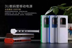 3u Display and Super LED Light 12500mAh Power Bank