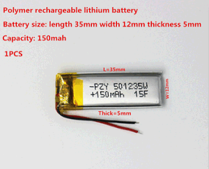 3.7V Lithium Polymer Battery 051235 501235 150mAh Camera Recorder Bluetooth Battery pictures & photos