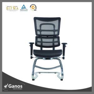 Professional Ergonomic Design Comfor Reception Chair (Jns-831) pictures & photos