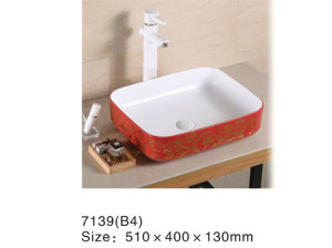 7143 Chinese Style Ceramic Sanitary Ware, Decal Washbasin, Golden Colors Counter Basin pictures & photos