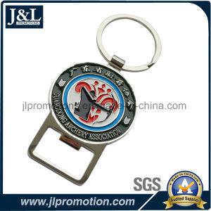 Factory Cheap Metal Enamel Lapel Keychain Bottle Opener pictures & photos