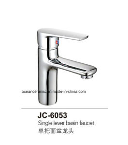 6055 Face Washbasin Faucet pictures & photos