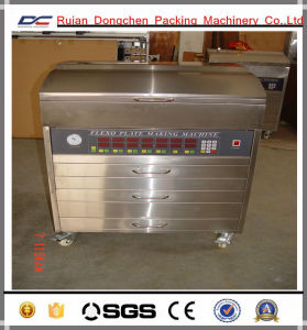 Full Units Washing and Drying Flexo Resin Plate Making Machine (DC-YG) pictures & photos