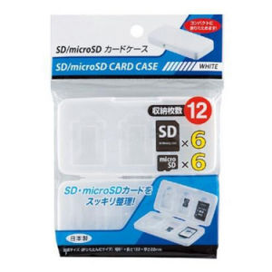High Quality 12 in 1 Thick PP Memory Card Case for 6 PCS SD 6 PCS Micro SD pictures & photos
