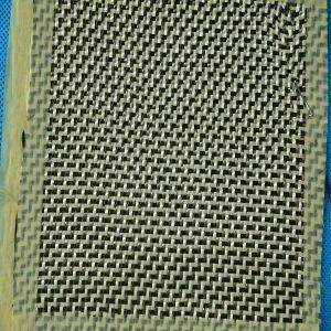 Hybrid Fabric Carbon Fiber Multiaxial Fabrics Cfrp Kevelar Fabric pictures & photos