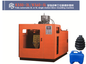 PE PP 5L Single Station Blow Molding Machine pictures & photos