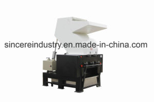 Plastic Industry PP PE Crusher Machine pictures & photos