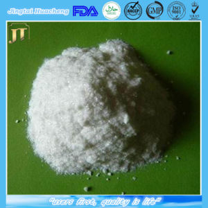 High Quality Water Soluble Vitamin D3 Powder pictures & photos
