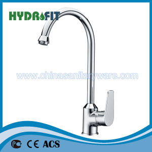 Good Brass Basin Faucet (NEW-FVF-6688C-11) pictures & photos