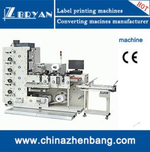 Flexographic Printing Machine (RY- 320-5C) pictures & photos
