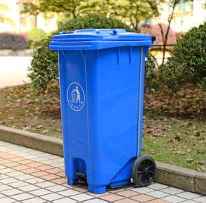 120 Liter HDPE Durabale Foot Pedal Garbage Bin Trash Can pictures & photos