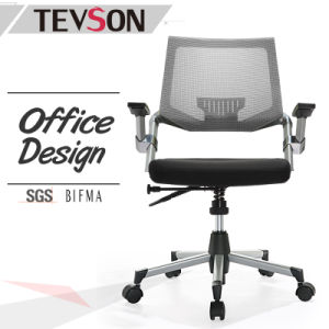 Unique Design Office Mesh Chair with Double Functions Mechanism pictures & photos