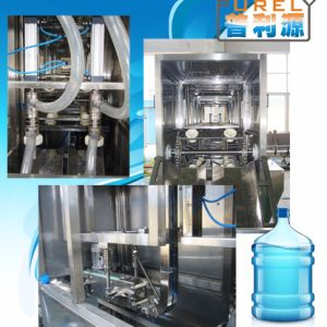 Barrel Production Line Washing Filling and Capping for 5 Gallon pictures & photos
