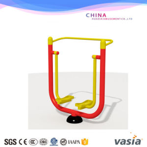 2016 New Design Parallel Bars for School Vs-6252c pictures & photos