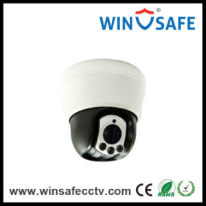 Night Vision PTZ Camera Mini HD Ahd IR Speed Dome Camera pictures & photos