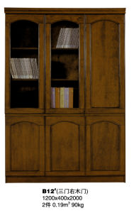 Filing Cabinet Bookcase (FEC813) pictures & photos