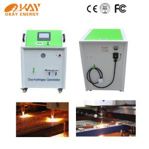 Industrial Equipment Metal Cutting Copper Welding Machine Hydrogen Gas Generator pictures & photos
