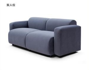Home Furniture Modern Living Room Fabric Sofa-Hc111 pictures & photos